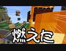 【Minecraft】ありきたりな技術時代#45【SevTech: Ages】【ゆっくり実況】