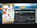 【Fate/Grand Order】 ファッジ [グレイ] 【Valentine2020】