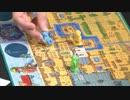 ゼルダの伝説 ボードゲーム版をしっかりと遊ぶ4