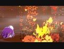 【2人実況】ポケモンバトルという名の潰し合い! ポケモン剣盾対戦実況 part4