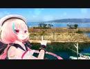 第二世界の旅日記 by resonance 063【四輪車載動画】