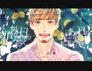 【NORISTRY】Lemon / 米津玄師【歌ってみた】