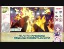【ポケモン剣盾】咲夜さんとまったりポケモン実況part2【ゆっくり実況】