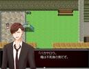 【実況】最終章怪異症候群【怪異症候群03】23