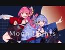 【コトノポップ】Moon Lights / 琴葉茜・葵【オリジナル曲】