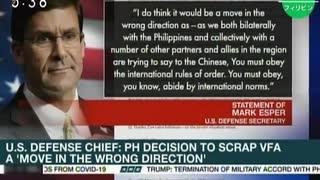 フィリピンが米軍との関係を断てば...中国は南シナ海で権勢を振るう