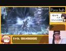 【Bloodborne】 3デブマラソンRTA寄生虫チャート01:21.78 【VOICEROID実況】