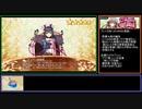【城プロ:RE】甘美に彩る情の調味-絶壱-【殿を応援するだけ】