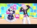 【MMDホロライブ】ロキ【湊あくあ、猫又おかゆ】