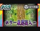 【生放送RPGEN実況】超絶ホラーゲームのド定番展開 #03