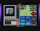 [実況] バトルネットワークロックマンエグゼ6電脳獣グレイガ part9