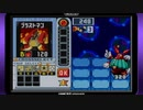 [実況] バトルネットワークロックマンエグゼ6電脳獣グレイガ part10