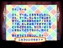【どうぶつの森e+】ズッポシ村手紙集・6月ーその4【稲葉百万鉄】