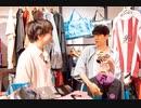 声優コレクション ~ふたりのコーデSHOW~ Chapter.2 花江夏樹×西山宏太朗