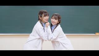 【いとくとら】チューリングラブ feat.Sou