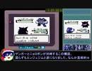 【ポケスタ金銀】ポケモン図鑑完成RTA 14時間6分 part7【60/249匹】