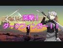 【Kenshi】椛と文のどん底漂流記 二十七日目【ゆっくり実況】