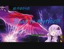 【MTG】結月ゆかりのRtoM!!! #番外編その2 アミュレットタイタンデッキガイド【解説】