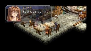 【実況】振り返り軌跡シリーズ 空の軌跡FC編Part15