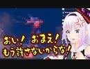 【切り抜き】伝説のポケモンを野に放つカルロピノ【アイドル部】