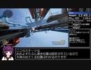 【RTA】StrikeVectorEX 39分15秒5【VOICEROID実況】Part1/2