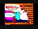 【AC】pop'n music 9 - CHALLENGE MODE (3)