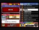 beatmania III THE FINAL - 049 - 蝶の羽 (DP)