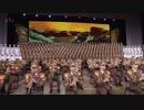 【北朝鮮:朝鮮人民軍正規合唱団:功勳国家合唱団】金正日将軍の歌【マンセー!マンセー!】