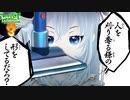 【ルイージマンション3】オサレな武器を携えてお化け退治