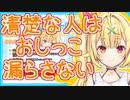 【星川サラ】清楚を買おうとする夏色まつり!?【 にじさんじ 切り抜き】