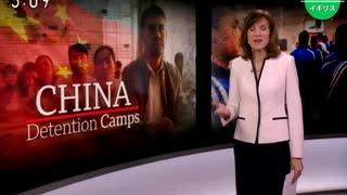 ウイグル人拘束の実態を明記した新たな文書流出...英国BBCと米国CNNが報道