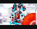 【ボイスあり】【FGO】清少納言 バレンタインイベント ミニシナリオ「いとお菓子」【Fate/Grand Order】