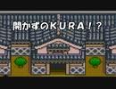 ハドソンの名作RPG!!天外魔境Ⅱを実況プレイ part.156