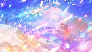 【cover】Official髭男dism 【ILOVE…】vo.琴-koto-