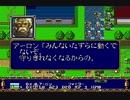[実況]メガドライブミニで遊ぶぞ!part50