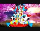 【Fate/Grand Order】いみじかりしバレンタイン ~紫式部と5人のパリピギャル軍団~ 八段