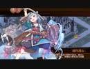 【城プロRE】甘美に彩る情の調味 -絶弐- 難 2人編成 平均Lv52.5