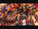 【スパロボ ギアス×ガンダムW】『ルルーシュ専用ウイングガンダムゼロ』登場! スーパーロボット大戦DD 「コードギアス 反逆のルルーシュ」×「新機動戦記ガンダムW Endless Waltz」