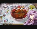 マーマイトゆかりのマーマイトお料理5品目【料理っぽい何か】