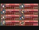 【城プロRE】甘美に彩る情の調味 -絶弐- (彦根城+☆3以下 Lv63~83)