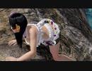 【DOAX3S】ロッククライミング 女天狗 セクシーs編