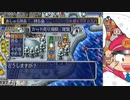 【桃太郎電鉄16】全力でゆっくり進む桃太郎電鉄 50年目【カード制覇付き】