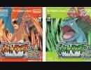 【ポケモントーク】ポケモン全世代語る!!!パート1初代!!!イーブイもらえるとこ知らなかったらほぼ100%行かないよね笑