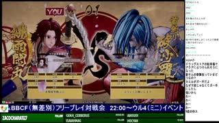 2020-02-01 中野TRF SAMURAI SPIRITS(令サム) 無差別大会