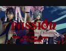 【MMD刀剣乱舞】「Passion」