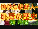 ゆっくり雑談 172回目(2020/2/19)