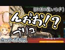 【ARK】ホロメンまとめ 2月18日分【ぺこら・おかゆ・メル・ちょこ】