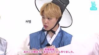 22.0【BTS_VLIVE】秋の大祝祭【Run BTS!】