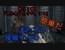 アイザックのわくわく★宇宙船探検 第31話【DeadSpace1実況】