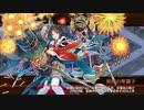 【城プロRE】甘美に彩る情の調味 -絶弐- 難しい: いつものおだーら+龍神像